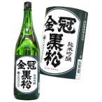 金冠黒松 純米吟醸 1800ml 山口 村重酒造 28BY