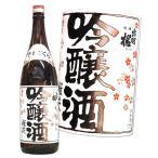 山形 出羽桜 でわざくら 桜花吟醸酒 火入 1800ml 出羽桜酒造