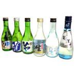 送料無料  広島の日本酒300ml 6本セット 父の日 お中元 あすつく