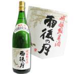 雅虎商城 - 吟醸純米 広島 雨後の月 うごのつき 吟醸純米 1800ml 相原酒造