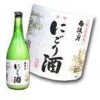 広島 雨後の月 うごのつき  にごり酒 28BY 720ml