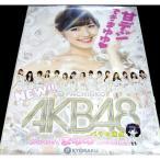 店頭ポスターパチンコ AKB48 バラの儀式 Sweet まゆゆ Version・新品