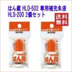 三菱鉛筆 印鑑ホルダー HLS-S251