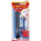 三菱鉛筆 鉛筆 マークシートセット V52MN 送料無料