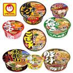 マルちゃん カップ麺 ミニ 8柄 36食セット 小腹対策に 博多とんこつ 激めん ワンタンメン追加 送料無料