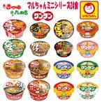 新着 日清食品 日清ラ王 カップ麺 王道のウィークリーセット 7柄 12食セット 送料無料 おまけ付