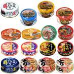 新着 ホテイ フーズ 極洋 缶詰 焼き鳥 サバ イワシ いわし 惣菜 缶詰 15個セット 関東圏送料無料