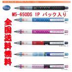 三菱鉛筆クルトガ ディズニー シャープペン 送料無料