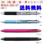 ショッピング三菱 三菱鉛筆 ジェットストリーム MSXE4-600-07 3色+シャープ 送料無料