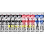書きやすさ抜群!油性ボールペン替芯SXR-80-07/3色セット