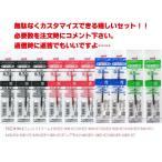 三菱鉛筆 ジェットストリーム 多色ボールペン SXR-80-07/0.7mm 替え芯 組合せ自由10本セット(黒・赤・青・緑) 送料無料