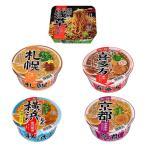 サッポロ一番 旅麺 カップラーメン ご当地シリーズ 12食セット 浅草 ソース焼そば入り 送料無料