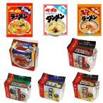 新着 格安 スナオシ 袋麺 10柄アソート24個 セット 関東圏送料無料