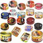 新着 ホテイ フーズ 極洋 さば いわし さんま カレイ 豚の角煮 焼き鳥 惣菜 缶詰 20缶セット 関東圏送料無料