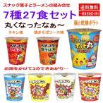 新着 おやつカンパニー ブタメン ベビースターラーメン スナック菓子 24個セット 関東圏送料無料