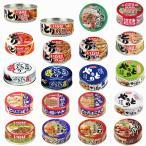 新着 ホテイフーズ キョクヨー 焼き鳥缶詰だけの20缶セット 関東圏送料無料
