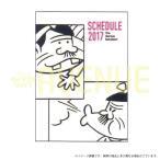 [2017年度スケジュール帳] FUJIO AKATUKA 天才バカボン A6スケジュール帳(CD-548-AF)      02P09Jan16