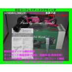日立 コードレスディスクグラインダ G18DBVL(NN)(R) パワフルレッド 赤色 本体のみ 正規取扱店出品