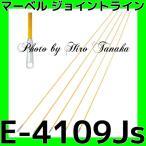 MARVEL マーベル ジョイントライン E-4109Js
