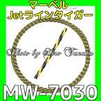 マーベル Jetラインタイガー MW-7030 通線 入線 配線 狭いスキ間 滑らか 曲線 ガイドワイヤー付リベットヘッド 安心と信頼 正規代理店出品