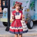 ミニ 多層スカート ボリューム レディース Lolita ロリイタ 衣装