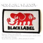 Black Label Skateboards パッチ ワッペン 刺繍 ブラックレーベル Classic Elephant Patch スケボー SKATE SK8 スケートボード HARD CORE PUNK ハードコア
