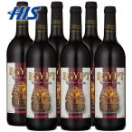 エジプト お土産 ツタンカーメン 赤ワイン 6本セット おみやげ ギフト HIS ID:95287520
