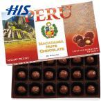SPECIAL SALE  ペルー お土産 ペルー マカデミアナッツチョコレート 1箱 おみやげ ギフト プレゼント HIS ID:11630066