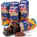 オーストラリア お土産 オーストラリア ミニチョコチップス 6個 おみやげ ギフト HIS ID:95310052