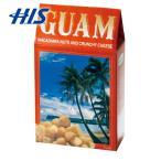 グアム お土産 グアム チーズ&マカデミアナッツ 1箱 おみやげ ギフト HIS ID:95360010