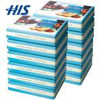 モルディブ お土産 モルディブ チョコクッキー 12箱セット おみやげ ギフト HIS ID:95360099