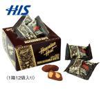 ハワイ お土産 1ピースTIKI マカデミアナッツチョコレート  おみやげ ギフト HIS ID:95300134