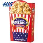 アメリカ お土産 アメリカ マカデミアキャラメルポップコーン 1箱 おみやげ ギフト HIS ID:95290022