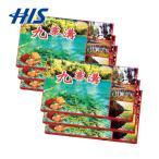 H.I.S. 中国 お土産 九寨溝 アーモンドチョコレート 6箱セット ID:95330117