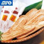 静岡 お土産 銘菓 うなぎの里 5箱セット  おみやげ ギフト HIS ID:92550041