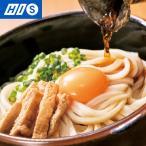 香川 お土産 るみばあちゃんのさぬき生うどん 1箱  おみやげ ギフト HIS ID:92570008