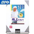 香川 お土産 るみばあちゃんのさぬき生うどん 3箱セット おみやげ ギフト プレゼント お取り寄せ HIS  ID:11150034