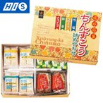 沖縄 お土産 ちんすこう 詰め合わせ 1箱 おみやげ ギフト プレゼント お取り寄せ HIS  ID:11170006