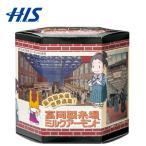 H.I.S. 群馬土産 富岡製糸場 ミルクアーモンド  ID:92540076画像