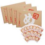 福岡 お土産 めんべい プレーン(大)(袋付き) 4箱セット  おみやげ ギフト HIS ID:0M400742