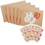 福岡 お土産 めんべい プレーン(大)(袋付き) 5箱セット  おみやげ ギフト HIS ID:0M400743