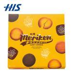 大阪 お土産 大阪メリケンコサンドクッキー  おみやげ ギフト HIS ID:92560062