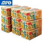 北海道 お土産 じゃがバター(小) 9箱セット おみやげ ギフト プレゼント お取り寄せ HIS  ID:11100004
