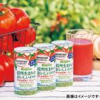 長野 信州生まれのおいしいトマト 食塩無添加 |直送品|お取り寄せグルメ ギフト プレゼント HIS  ID:H0030950