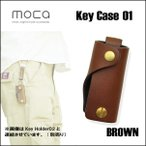 moca(モカ)/ Key Case 01 (BROWN) キーケース