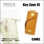 moca(モカ)/ Key Case 01 (CAMEL) キーケース