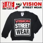 FLAKE(フレイク)のキッズスウェットシャツです。