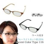 ショッピング眼鏡 老眼鏡 メンズ ブルーライトカット 保証書 PrePiar Lucent Color Type 116