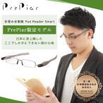 ノーズパッド採用 老眼鏡 折りたたみ 超軽量 鼻パッド POD READER SMART