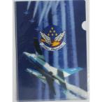 航空自衛隊グッズ 3Dクリアファイル ブルーインパルス